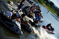 Adrenalin Challenge 2009